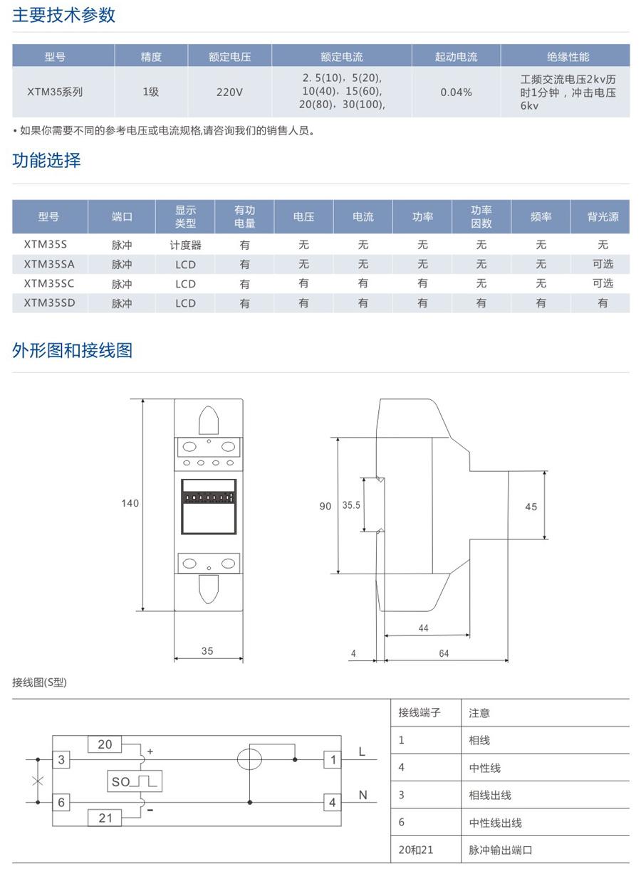 XTM35-2.jpg